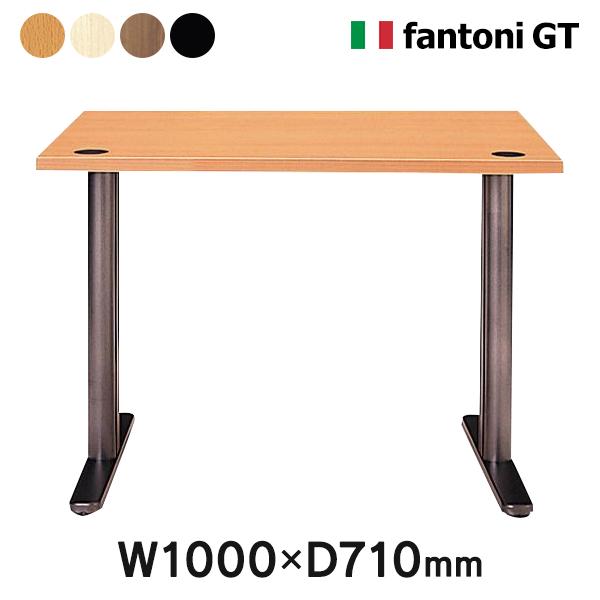 Garage fantoni GT 木製デスク GT-107H 100 GTデスク 代引き可