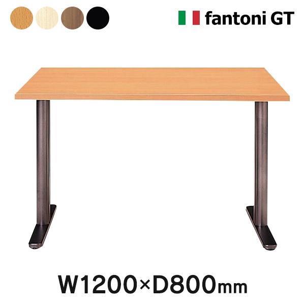 Garage fantoni GT家具 木製デスク GT-128H 1200 GTデスク 代引き可
