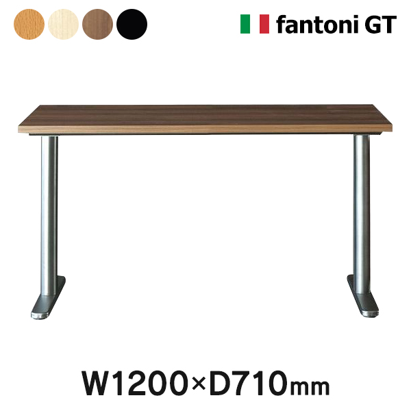 D700 Garagei GT デスク GT-127H 濃木目 1200×700 ダークブラウン イタリア家具 代引き可