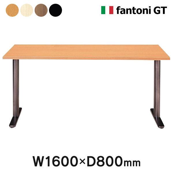 Garage fantoni GT デスク 精悍GT-168H 木目 1600 代引き可