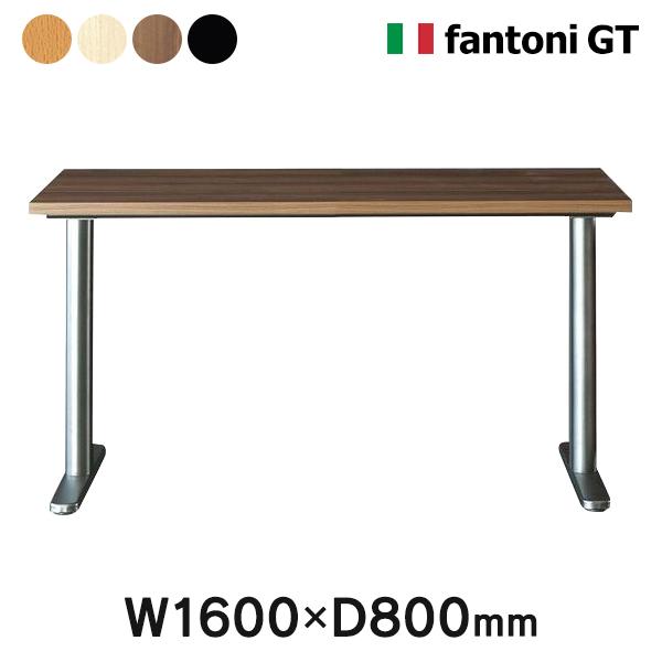 D800 Garagefantoni GT カラーデスク GT-168H 濃木目 1600×800 代引き可