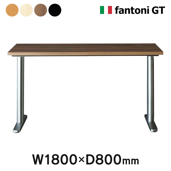 D800 Garagefantoni GT カラーデスク GT-188H 濃木目 1800×800タイプ 代引き可