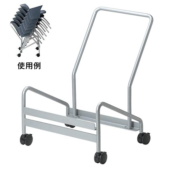 メモ台付 MCシリーズ会議椅子 スタッキング椅子台車 (代引決済不可商品)