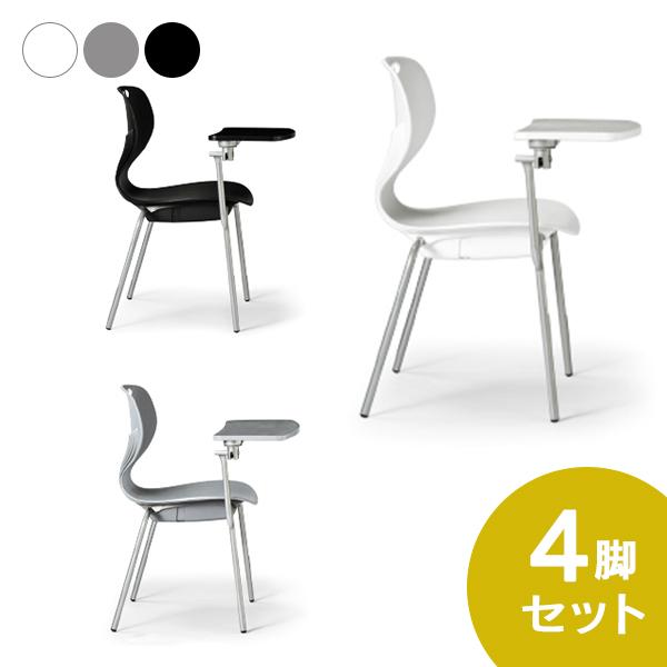 メモ台付ミーティングチェア 樹脂座 4脚セット 黒/白 スタッキングタイプ 事務椅子 New MC-404T WHT/GR/BK(代引決済不可商品)