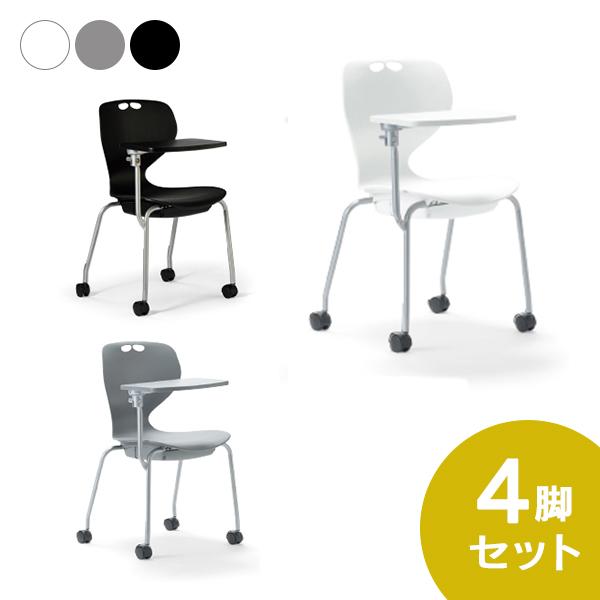 ■在庫切れ New MC-424T メモ台付ミーティングチェア キャスター 樹脂座 4脚セットAICO黒/白/グレー スタッキングタイプ 会議用 事務椅子 (代引決済不可商品)
