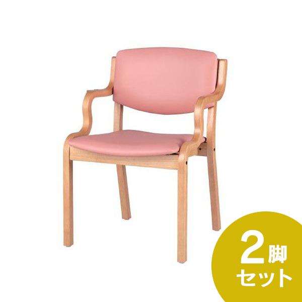 介護 福祉用 椅子木製 PD-5005S ライトピンク 杖掛機能付 2脚セット企画 (代引決済不可商品)
