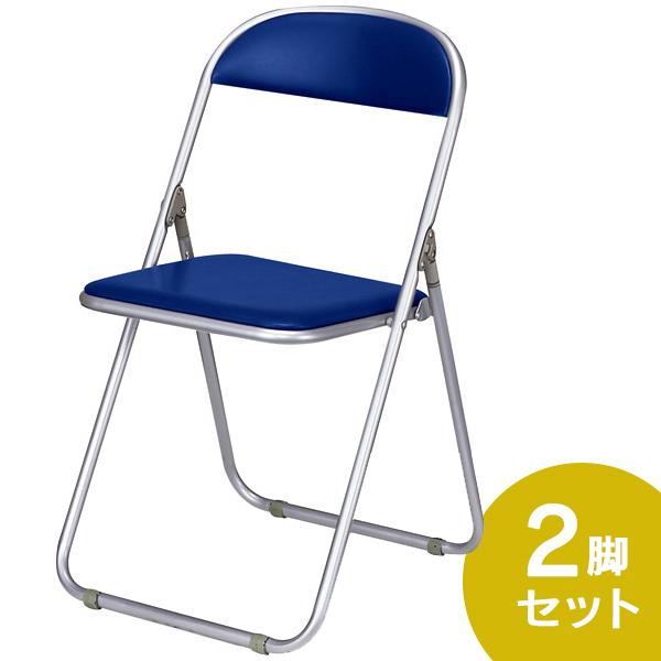 指ばさみ防止機能付 藤沢工業 折りたたみイス 2脚セット パッドタイプ ブルー 折畳み椅子 AFS-100T M219667