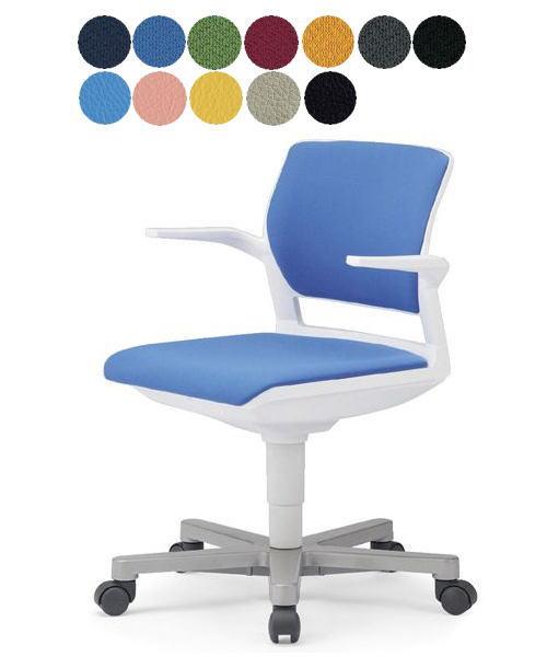 AICO 事務椅子 肘付き 回転 5本脚タイプ デスクチェア New MC-258W/G 座W585 H755~ 3台以上更にお安く (代引決済不可商品)