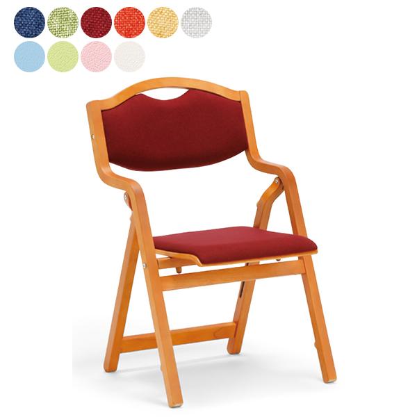 NEW 介護用椅子 丸背タイプ 折りたたみ持ち手付きスタッキングタイプ 布張り/ビニールレザー 福祉用椅子 木製チェア 全10色 送料無料 2脚以上さらに↓ MW-305(代引決済不可商品)