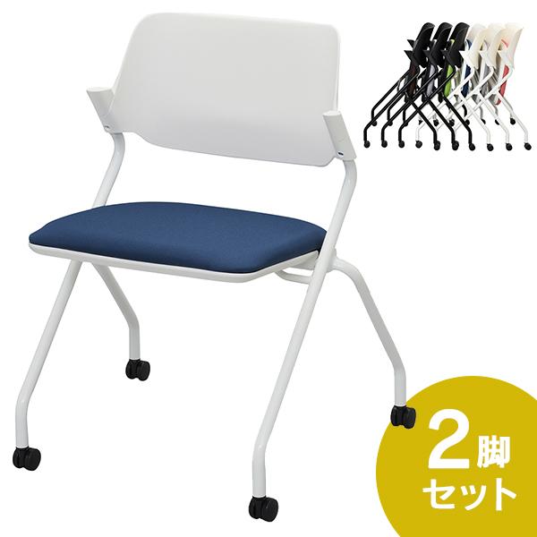 【事業所様お届け 限定商品】 NEW SYネスティングチェア 肘無し 2脚セット ファブリック(布) ネイビー RFC-SYFNV ミーティングチェア 会議用椅子 折畳イス (代引決済不可商品)