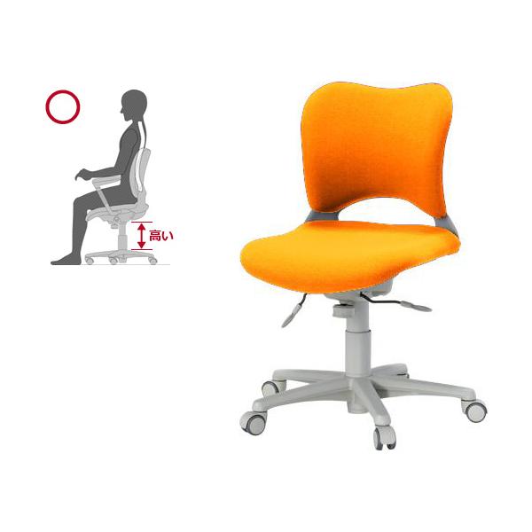 腰痛に 事務イス ローバック フローリング床仕様 橙 事務椅子 パソコンチェア イスGarage OA チェア 410244