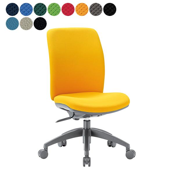 事務椅子 ミドルバック 肘なしタイプ オフィス チェア 布と抗菌レザーから OA-2125 W600×H895~ 3台以上更にお安く