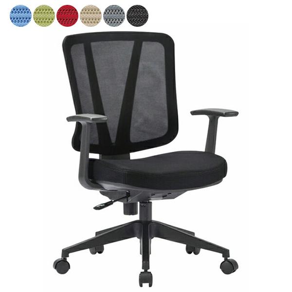 AICO メッシュバック 肘付きタイプ KS-1050 事務椅子 チェア 座W637 H880~ 3台以上は更にお安く 送料無料