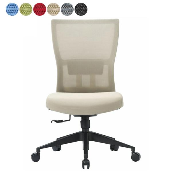 AICO メッシュバック 肘付きタイプ KS-2000 事務椅子 チェア 座W662 H940~ 3台以上は更にお安く 送料無料