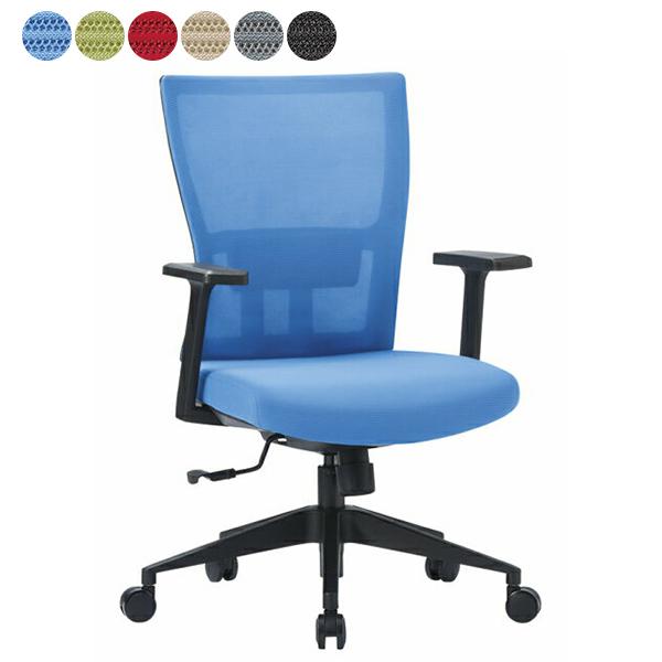 AICO メッシュバック 肘付きタイプ KS-2050 事務椅子 チェア 座W662 H940~ 3台以上は更にお安く 送料無料