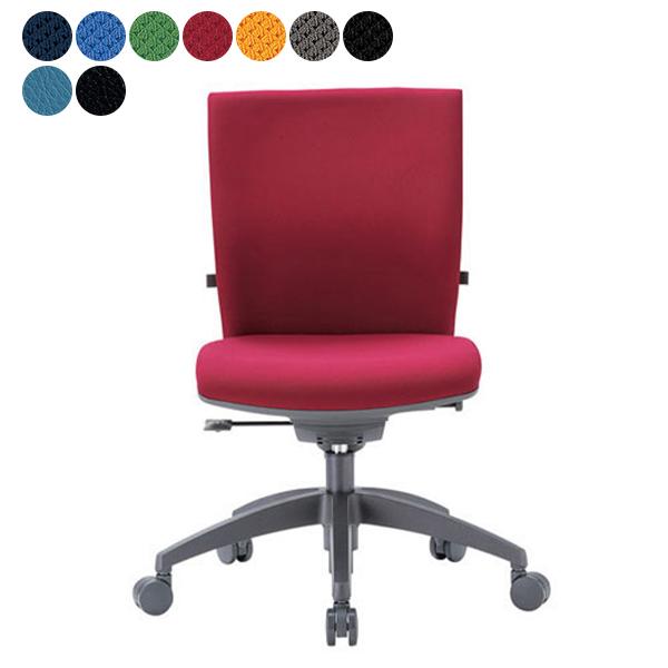 NEW 事務椅子 ローバック 肘なしタイプ デスクチェア OS-2205 W640×H875~985 2台上で更にお安く! 送料無料