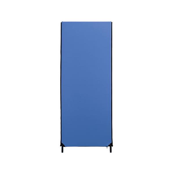パーティション ZIP LINK II H1800 W700 YSNP70L B ブルー (代引決済不可商品)