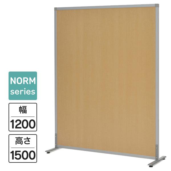 シンプルスクリーン ナチュラル W1200 SHSCR-NAWAJ アジャスター仕様 パーティション 送料無料(代引決済不可商品)