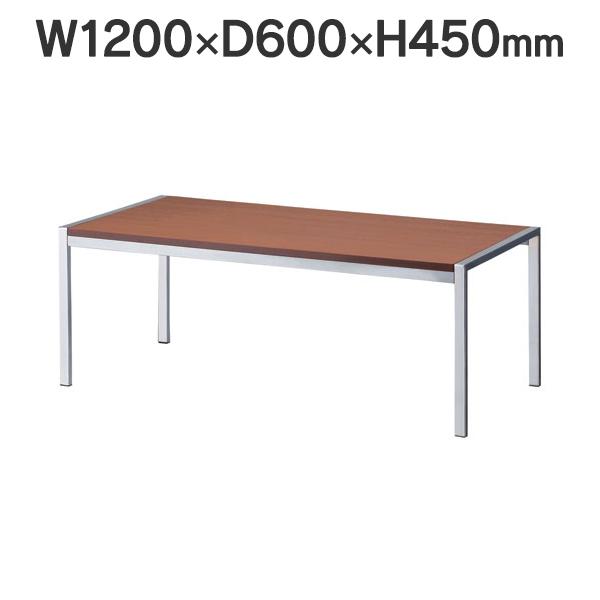 応接センターテーブル KE-1260 ウォルナット(代引決済不可商品)
