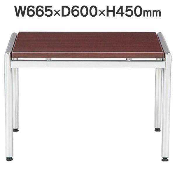応接セット用 コーナーテーブル W665×D600×H450mm CT-620 MAH マホガニー (代引決済不可商品)