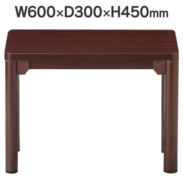 応接セット用 サイドテーブル W600×D300×H450mm CTR-6030 (代引決済不可商品)