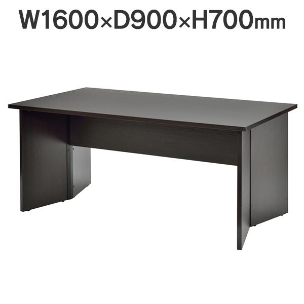 木製パネル脚会議テーブル W1600xD900 ダーク オフィス用 会議室に GZPLT-1690DB ミーティングテーブル 会議用デスク オフィス用 会議室 ワーキングテーブル (代引決済不可商品)