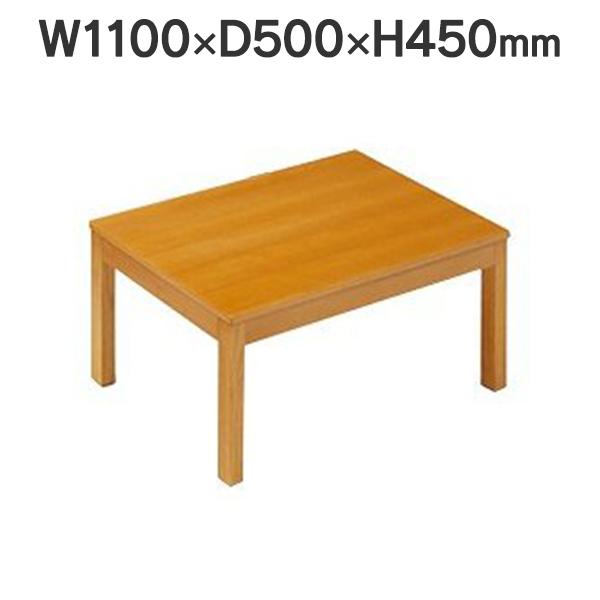 NEW AICO センターテーブル CTA-1150MA 応接セット用 事務所 応接室 来客用 (代引決済不可商品)