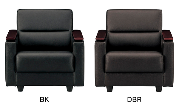 応接セットセットアームチェア RE-1741 スターブ DBR濃茶/BK黒/ ビニールレザー張り AICO (代引決済不可商品)