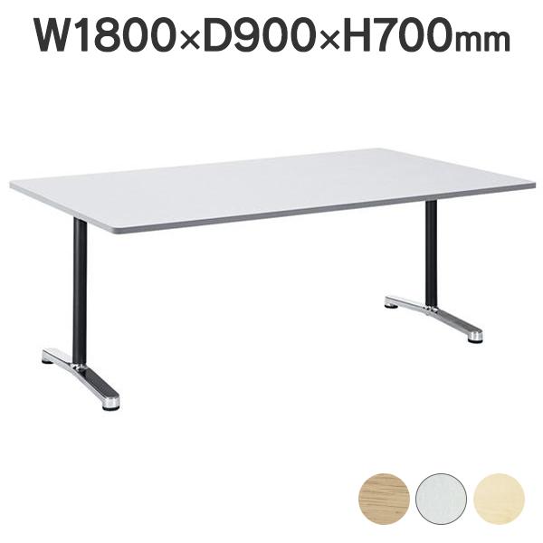 ミーティングテーブル 角形 T脚 AL-1890K W1800×D900mm 2台~@¥2,000引き おしゃれ 会議用テーブル (代引決済不可商品)