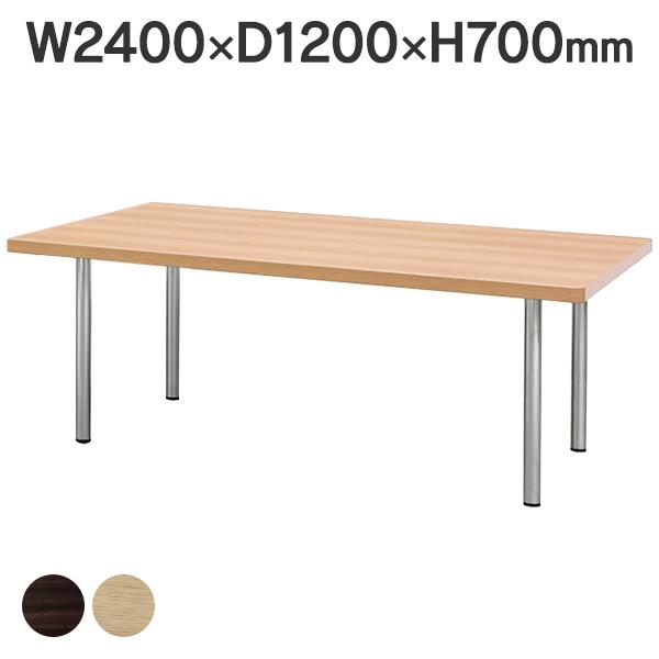 高級会議机 ミーティングテーブル DXM-2412K 重厚43mm 角形 W2400×D1200mm (代引決済不可商品)