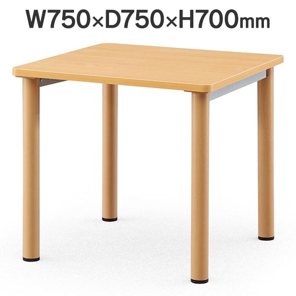 公式の  ○AICO 人に優しいミーティング W750×D750・リフレッシュテーブル NST-7575 W750×D750 NST-7575 ○AICO (代引決済不可商品), shop-ogi:a679889f --- tijnbrands.com
