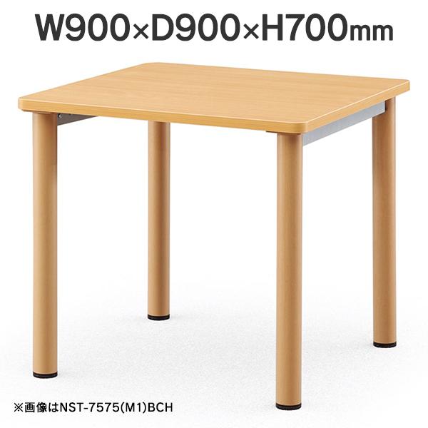 ファッション ○AICO 人に優しいミーティング NST-9090 W900×D900・リフレッシュテーブル W900×D900 NST-9090 ○AICO (代引決済不可商品), PeP TOMIYA:3368d13e --- tijnbrands.com