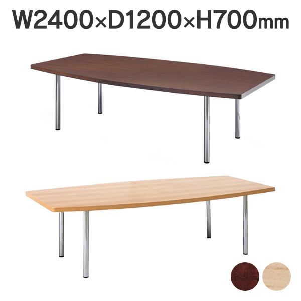 高級会議机 ミーティングテーブル DXM-2412B 重厚43mm ボート型天板 W2400×D1200mm(代引決済不可商品)