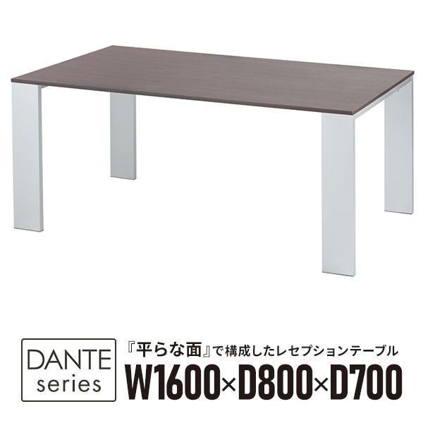 人気新品 おしゃれなミーティングテーブル RFT-ILDB RFT-ILDB レセプションテーブル 1600×800 1600×800 ダークブラウン木目 1台(2梱包)(代引決済不可商品), トライテック 通販部:0327da75 --- canoncity.azurewebsites.net