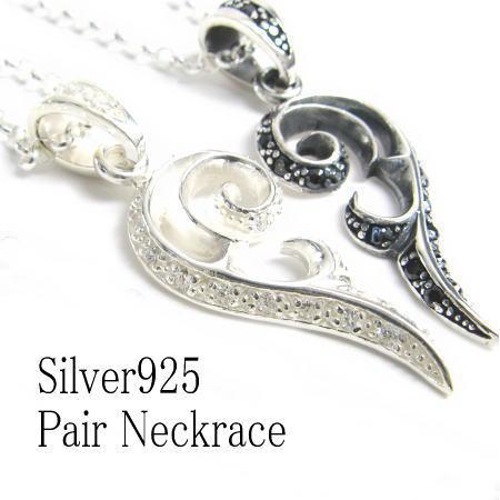 ペアネックレス/ペアアクセサリー/【送料無料】Silver925ブラック&ホワイトキュービックハートペアネックレス[シルバーアクセサリー]