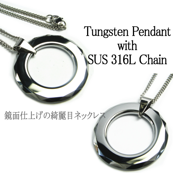 Garage osaka rakuten global market mens necklace tungsten from the tungsten top ring with stainless steel chain moreover quite a bargain simple yet fascinated by the eyes sparkle cut aloadofball Image collections