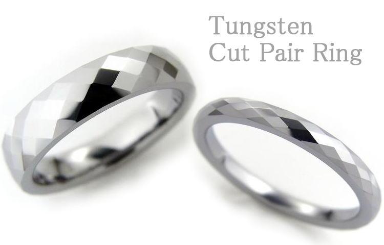 タングステンリング ペアリング カット ダイヤモンドカット メンズ レディース リング 指輪 文字刻印可能