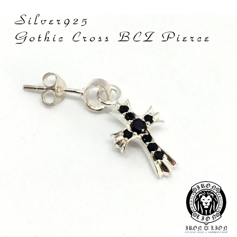 メンズ ピアス Silver925 クロス ゴシッククロス 往復送料無料 ボールスタッズ 1点売り シングルピアス ブラックキュービック 銀 シルバー925 片耳用 メーカー公式