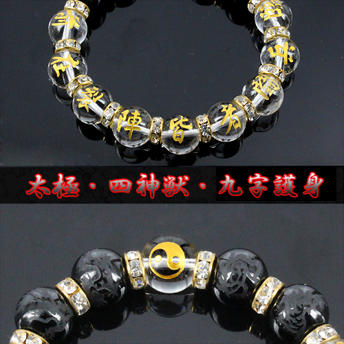 !! Crystal x Onyx Yin 九字 self-defense bracelet [stones and beads bless] 4  God beast waving figure Yin 九字 self natural stone bracelet