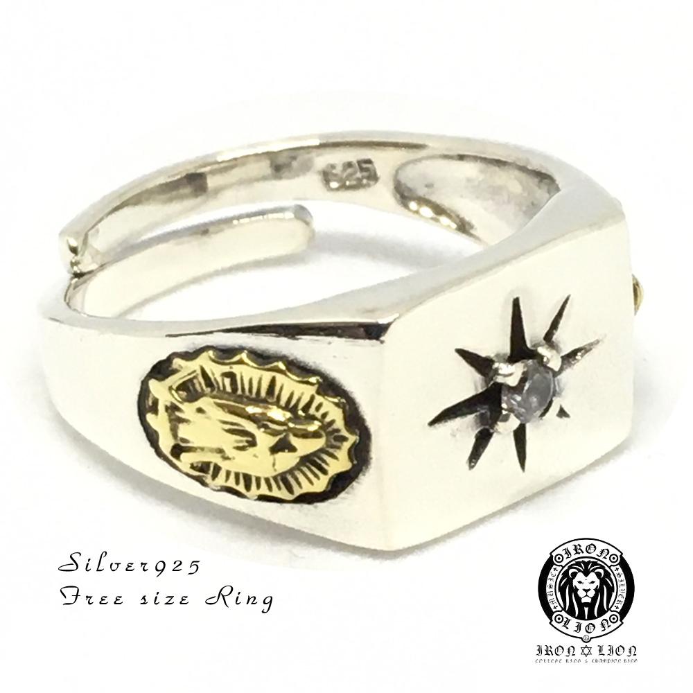 シルバーリング マリアコイン クロス サン フリーサイズ シルバー メンズ 指輪 Silver925 シルバー925リング キュービック キリスト チカーノ キュービックジルコニア