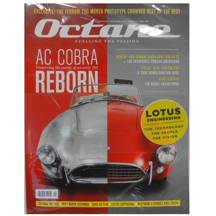 OCTANE 選択 最安値挑戦 Magazine 214 Issue