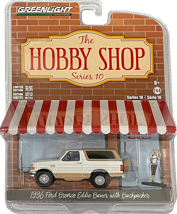 GREENLIGHT The HOBBY SHOP [宅送] 10 1996 Ford with 高級な Backpacker Eddie グリーンライト Bronco Bauer ミニカー
