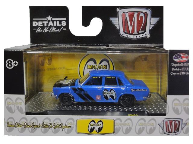 M2 MACHINES 業界No.1 1969 Datsun Bluebird ミニカー ご注文で当日配送 エムツーマシーン MOON カスタム 1600SSS