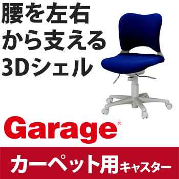 PLUS プラス オーバルチェア OCチェア パソコンチェア PCチェア オフィスチェア デスクチェア 事務椅子 事務イス 学習チェア 椅子 イス チェア chair 前傾姿勢 キャスター付き 疲れにくい ローバック カーペット用キャスター 青 ブルー OC-Z06SLN