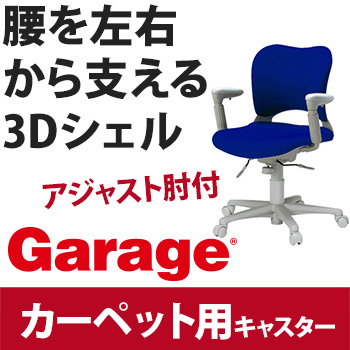 PLUS プラス オーバルチェア OCチェア パソコンチェア オフィスチェア デスクチェア 事務イス 学習チェア 椅子 イス チェア chair 前傾姿勢 キャスター付き 疲れにくい アジャスト肘付き ローバック カーペット用キャスター 青 ブルー OC-Z06SLN-A