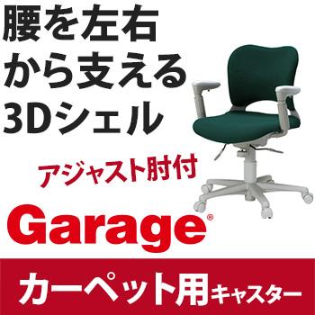 PLUS プラス オーバルチェア OCチェア パソコンチェア オフィスチェア デスクチェア 事務イス 学習チェア 椅子 イス チェア chair 前傾姿勢 キャスター付き 疲れにくい アジャスト肘付き ローバック カーペット用キャスター 緑 グリーン OC-Z06SLN-A