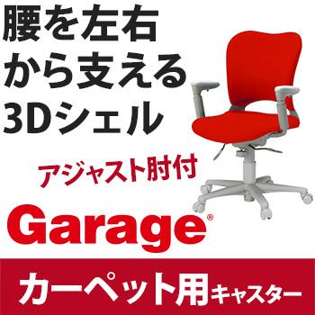 PLUS プラス オーバルチェア OCチェア パソコンチェア オフィスチェア デスクチェア 事務イス 学習チェア 椅子 イス チェア chair 前傾姿勢 キャスター付き 疲れにくい アジャスト肘付き ハイバック カーペット用キャスター 赤 レッド OC-Z03SLN-A