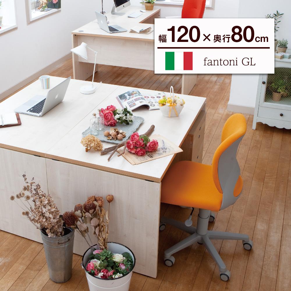 fantoni GL パソコンデスク ( デスク オフィスデスク ゲーミングデスク デザイナー ワークデスク 事務デスク デザインデスク ゲームデスク おしゃれ 事務机 シンプル かっこいい イタリア製 ファントーニ 机 北欧 頑丈 幅1200mm 幅120cm 幅 120cm 奥行き800mm 奥行き80cm)