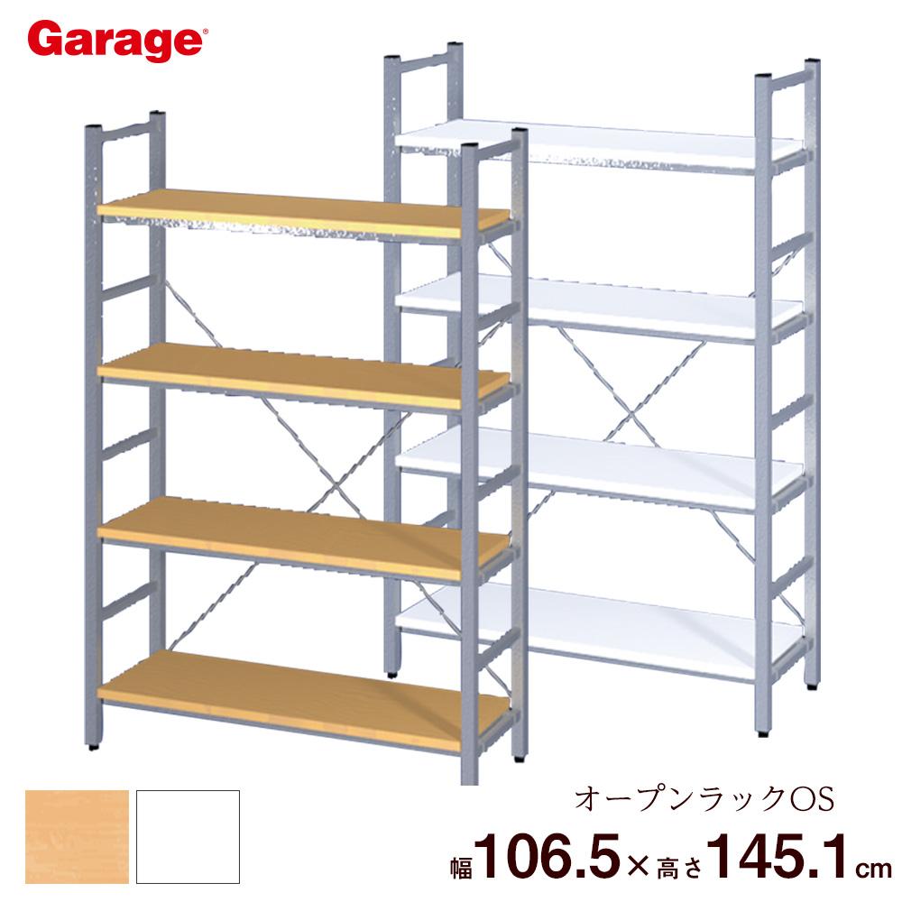 Garage ガラージ OS オープンラック フレームラック オープン棚 ラック 収納ラック 収納棚 ディスプレイ棚 ディスプレイラック ディスプレイ 収納 収納力 大容量 本棚 書棚 棚 シェルフ 幅1000×奥行400×高さ1400mm