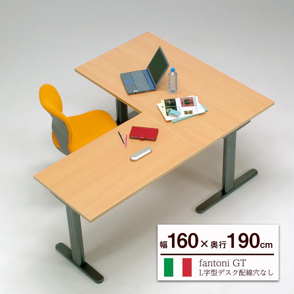 fantoni GT L型 デスク ( パソコンデスク PCデスク pcデスク オフィスデスク ゲーミングデスク L字型デスク l字型デスク l字デスク ゲーマー トレーダー 漫画家 クリエイター イタリア製 デザインデスク デザイナーズデスク 頑丈 幅1600mm 幅160cm )